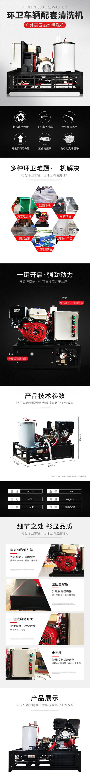 加特林G2518户外热水高压清洗机